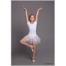Юбка-пачка для танцев Fenist 1004
